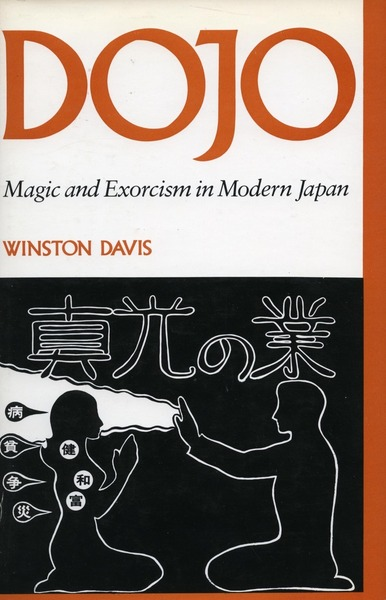 Cover of Dojo by Davis Winston