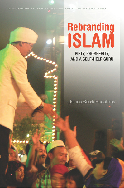 Cover of Rebranding Islam by James Bourk Hoesterey