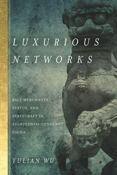 Cover of Luxurious Networks by Yulian Wu