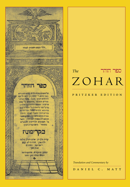 Cover of The Zohar by Translated by Daniel C. Matt