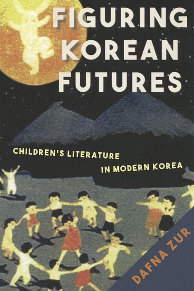 Cover of Figuring Korean Futures by Dafna Zur
