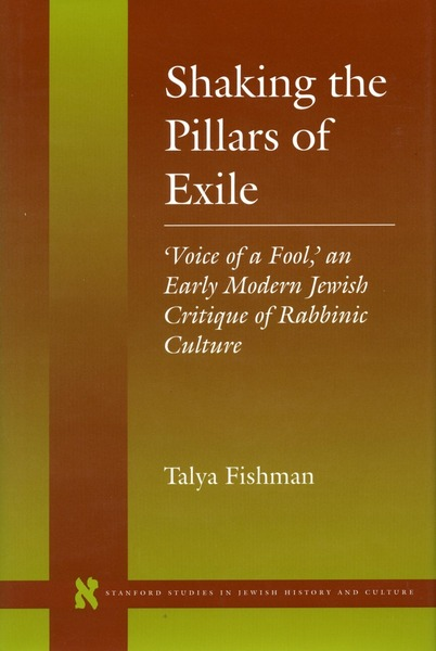 Cover of Shaking the Pillars of Exile by Talya Fishman