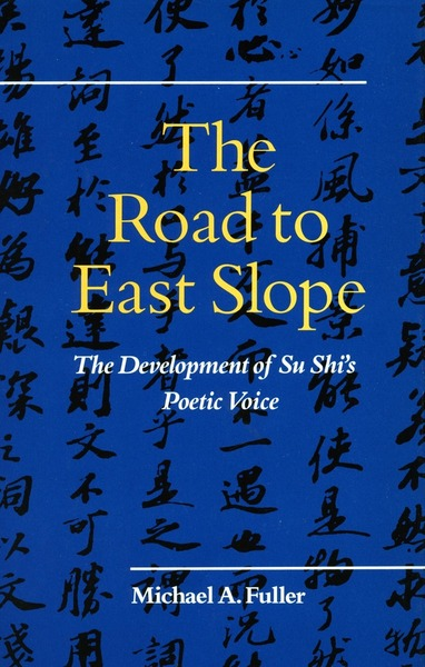 Cover of The Road to East Slope by Michael A. Fuller