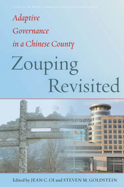 Cover of Zouping Revisited by Edited by Jean C. Oi and Steven Goldstein