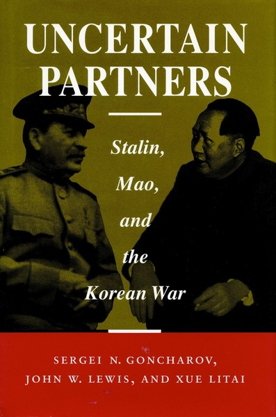 Cover of Uncertain Partners by Sergei N. Goncharov, John W. Lewis, and Xue Litai
