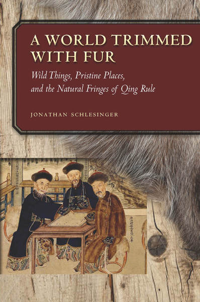 Cover of A World Trimmed with Fur by Jonathan Schlesinger