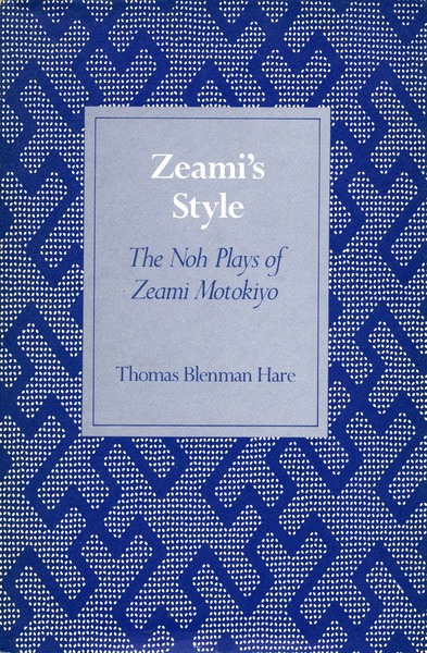 Cover of Zeami's Style by Thomas Blenman Hare