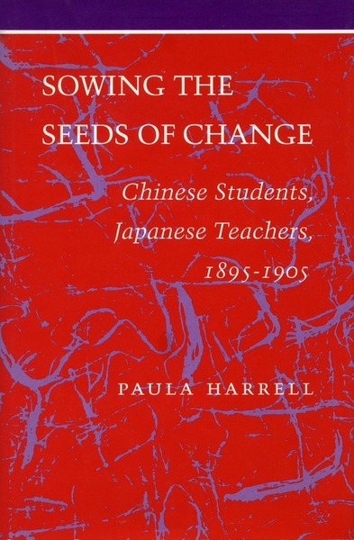 Cover of Sowing the Seeds of Change by Paula Harrell