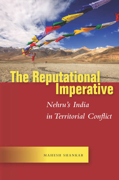 Cover of The Reputational Imperative by Mahesh Shankar