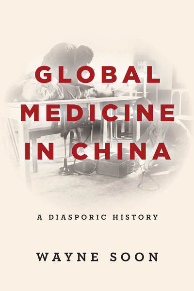 Cover of Global Medicine in China by Wayne Soon