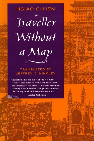 Cover of Traveller Without a Map by Hsiao Ch'ien Translated by Jeffrey C. Kinkley