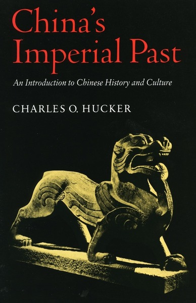 Cover of China's Imperial Past by Charles O. Hucker