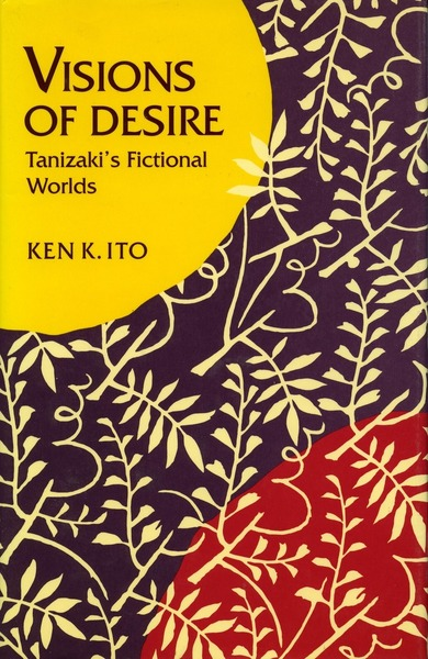 Cover of Visions of Desire by Ken K. Ito