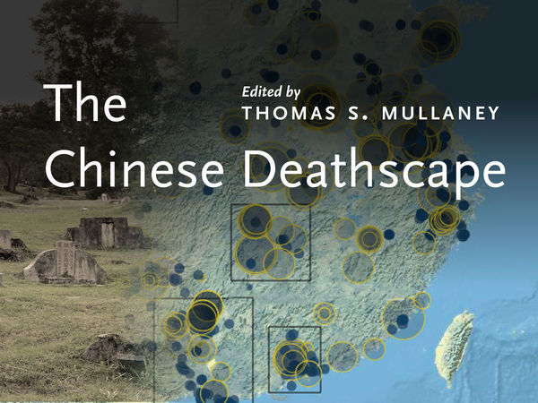 Cover of The Chinese Deathscape by Edited by Thomas S.  Mullaney