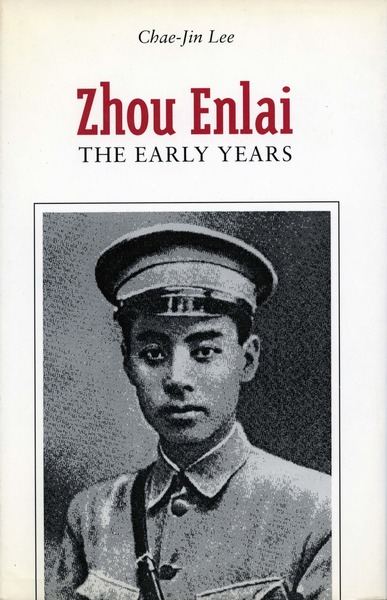 Cover of Zhou Enlai by Chae-jin Lee