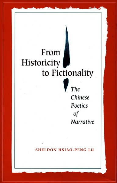 Cover of From Historicity to Fictionality by Sheldon Hsiao-peng Lu