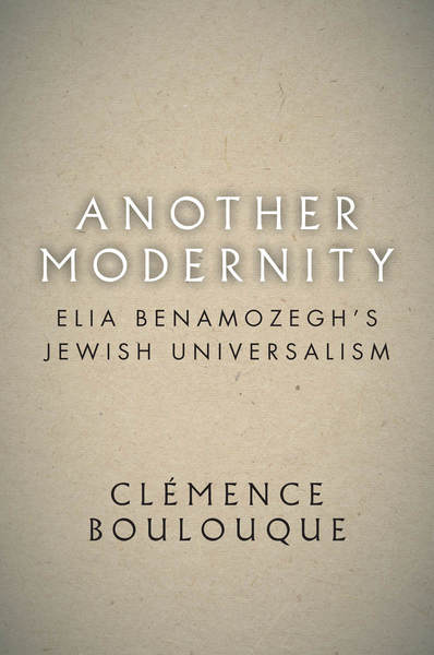 Cover of Another Modernity by Clémence Boulouque