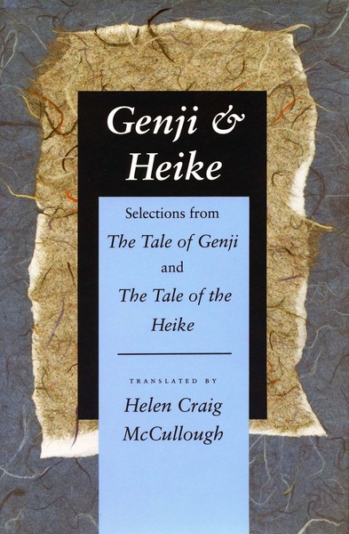 Cover of Genji & Heike by Translated by Helen Craig McCullough