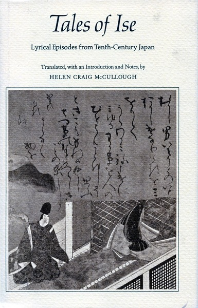 Cover of Tales of Ise by Translated by Helen Craig McCullough