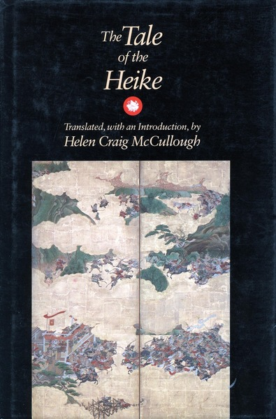 Cover of The Tale of the Heike by Translated, with an Introduction, by Helen Craig McCullough