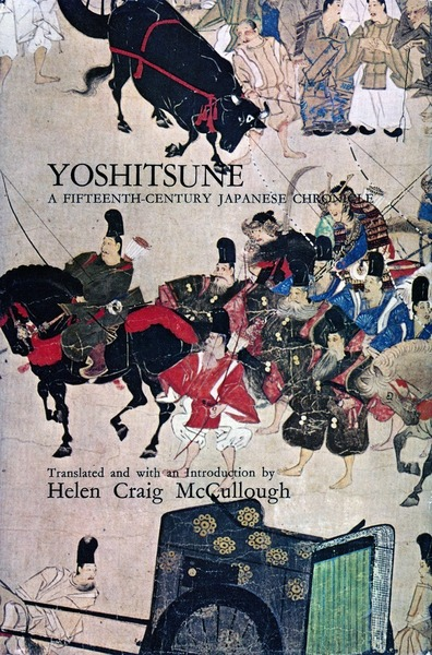 Cover of Yoshitsune by Translated by Helen Craig McCullough