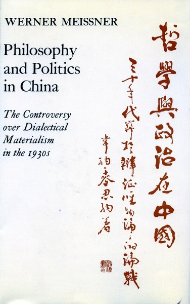 Cover of Philosophy and Politics in China by Werner Meissner