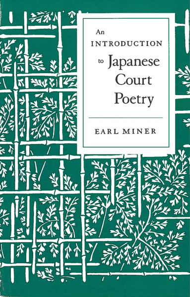 an introduction to ese court poetry earl miner cover of an introduction to ese court poetry by earl miner