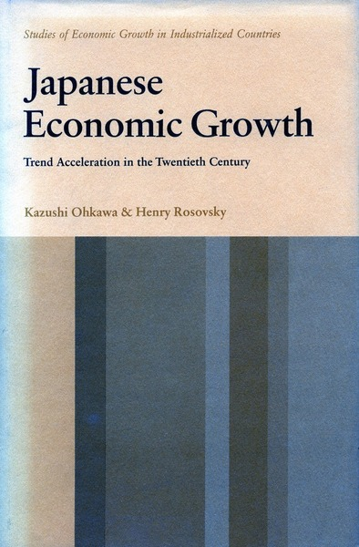 Cover of Japanese Economic Growth by Kazushi Ohkawa and Henry Rosovsky