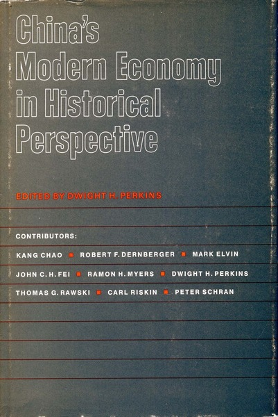 Cover of China's Modern Economy in Historical Perspective by Edited by Dwight H. Perkins