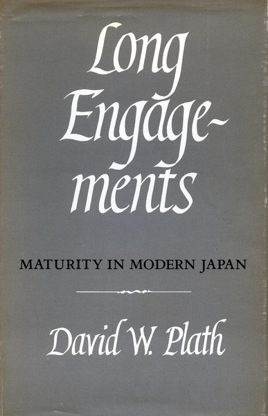 Cover of Long Engagements by David W. Plath