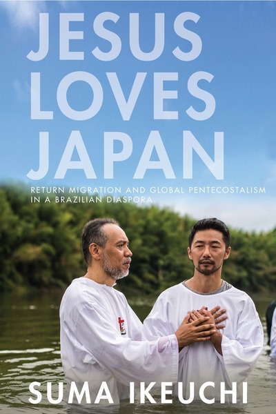 Cover of Jesus Loves Japan by Suma Ikeuchi
