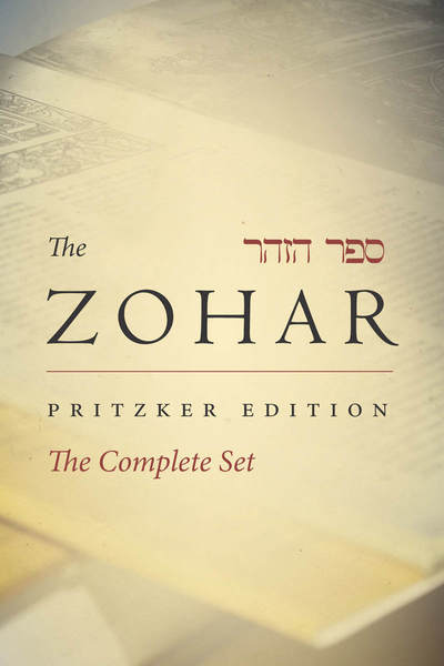 Cover of Zohar Complete Set by Translated by Daniel C. Matt