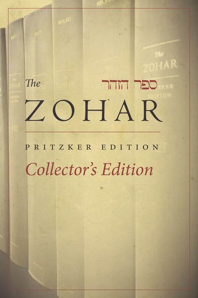 Cover of Zohar Collector