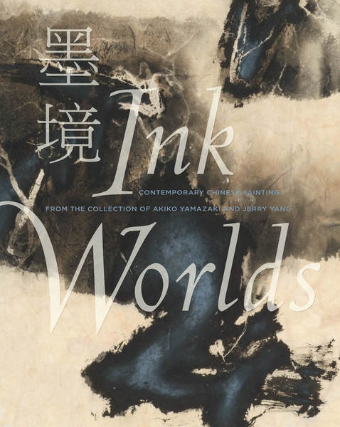 Cover of Ink Worlds by Richard Vinograd and Ellen Huang