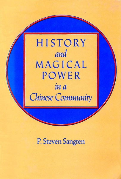 Cover of History and Magical Power in a Chinese Community by P. Steven Sangren