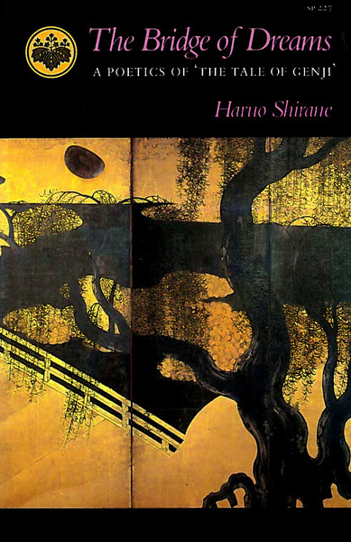 Cover of The Bridge of Dreams by Haruo Shirane