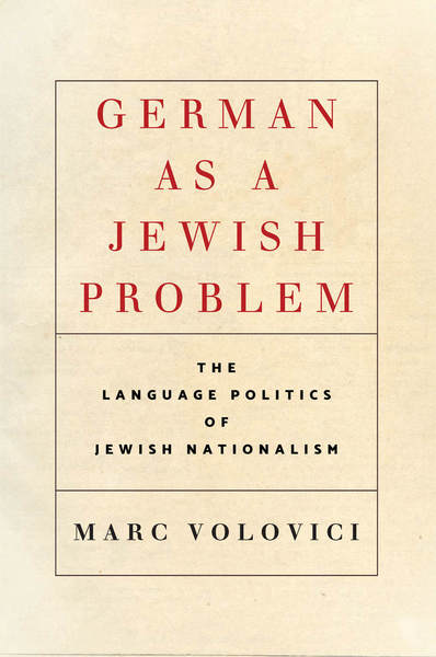 Cover of German as a Jewish Problem by Marc Volovici
