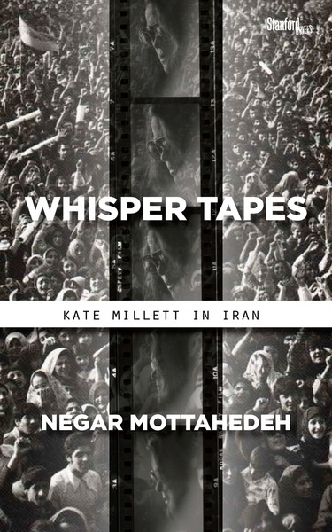 Cover of Whisper Tapes by Negar Mottahedeh