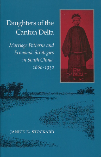 Cover of Daughters of the Canton Delta by Janice Stockard