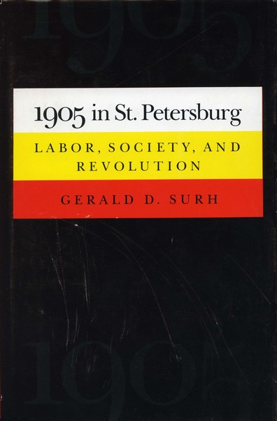 Cover of 1905 in St. Petersburg by Gerald D. Surh