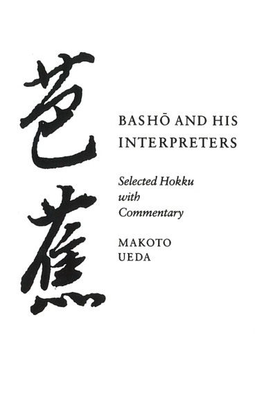 Cover of Basho and His Interpreters by Makoto Ueda
