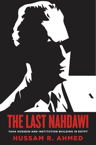 Cover of The Last Nahdawi by Hussam R. Ahmed