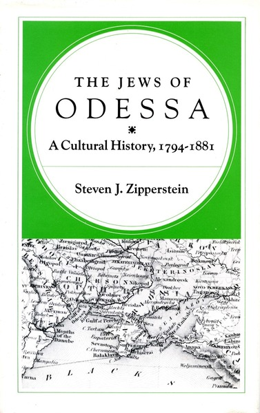 Cover of The Jews of Odessa by Steven J. Zipperstein