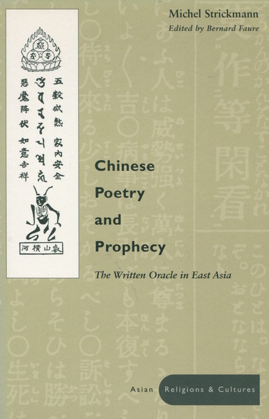 Cover of Chinese Poetry and Prophecy by Michel Strickmann, Edited by Bernard Faure
