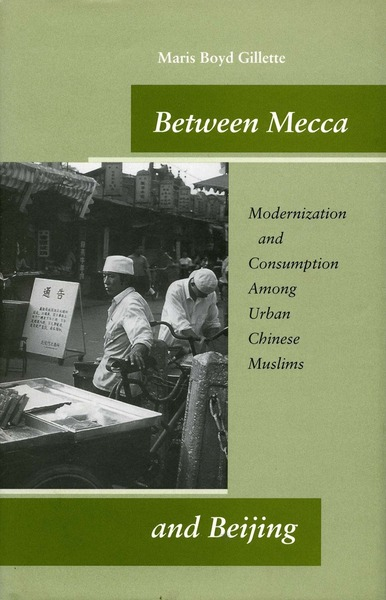 Cover of Between Mecca and Beijing by Maris Boyd Gillette