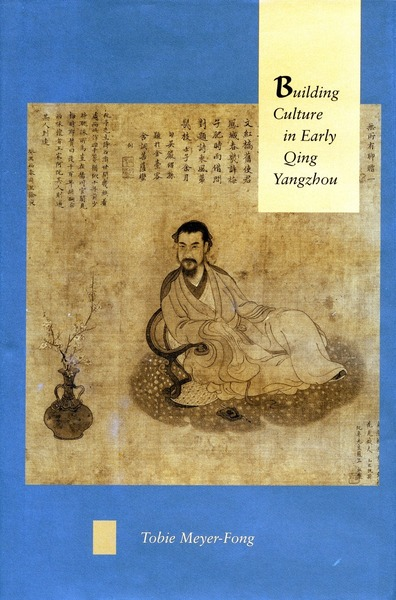 Cover of Building Culture in Early Qing Yangzhou by Tobie Meyer-Fong