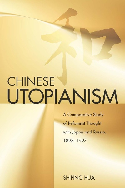 Cover of Chinese Utopianism by Shiping Hua