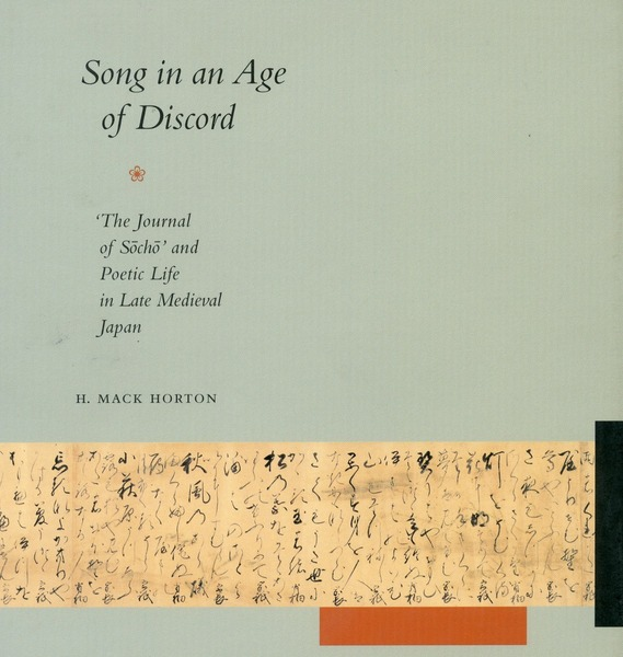 Cover of Song in an Age of Discord by H. Mack Horton