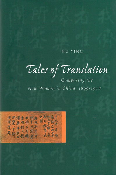 Cover of Tales of Translation by Hu Ying