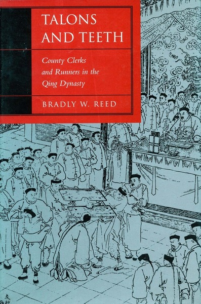 Cover of Talons and Teeth by Bradly W. Reed